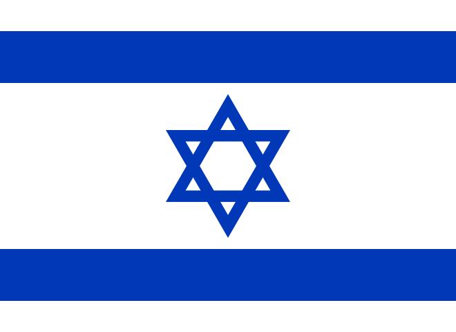 Israeli Wines