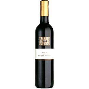 Gorgo Moscato Rosa Di Monte Torre (box of 6 bottles)